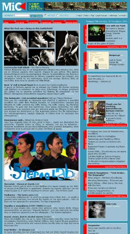 Mic Frontpage 2008