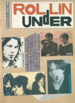 Rollin Under Τεύχος 21